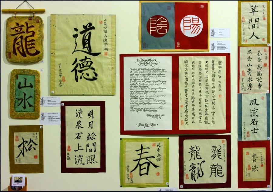 Образцы каллиграфии преподавателя Стеллы Недбаевской, написанные в разных стилях. (фрагмент экспозиции выставки каллиграфии в Мыстецком Арсенале)