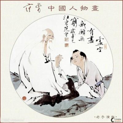 китайский язык и каллиграфия