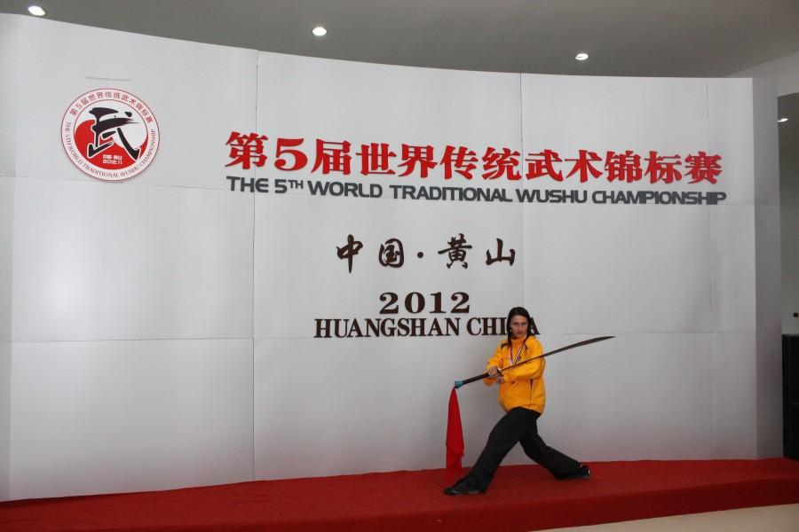 Хажеева Зульфия. Чемпионат Мира по традиционному ушу 2012.