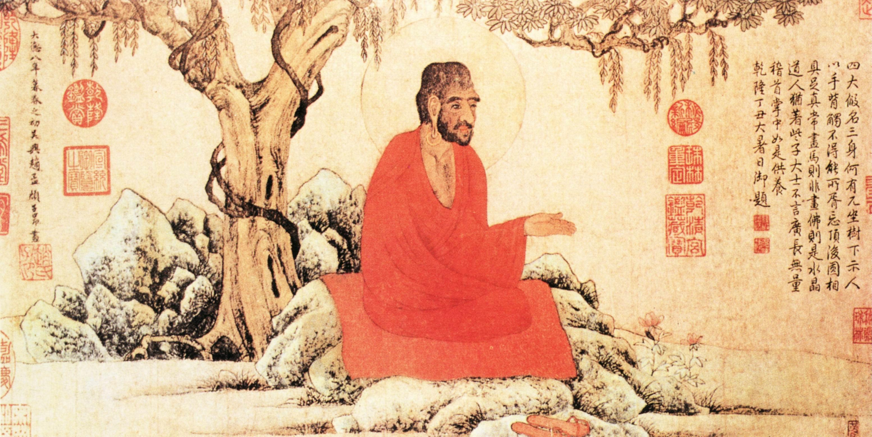 китайский язык3