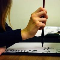 Постановка руки при занятиях каллиграфией