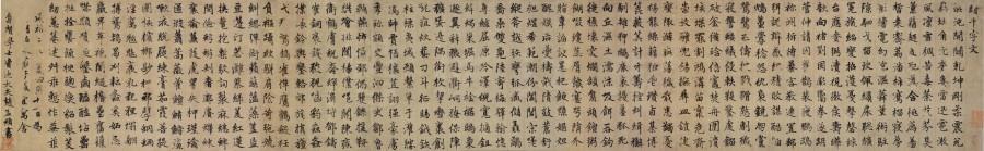 chzhaomenfu