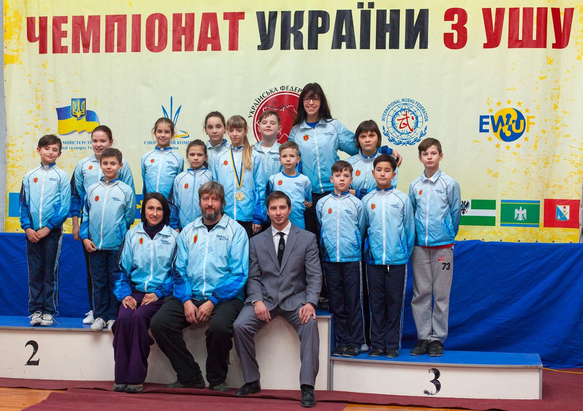 Чемпионат Украины по ушу 2017 среди детей и юниоров