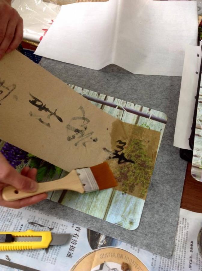 подклейка каллиграфии