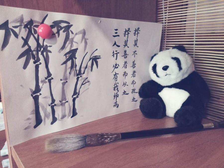 Путешествие длинною в тысячу миль, начинается с одного шага, а изучение китайского языка - с первого иероглифа