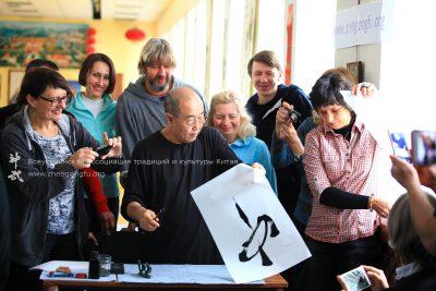 Му Юйчунь написал для учеников иероглиф - середина. На семинаре Здоровье с Му Юйчунем в Киеве 2017