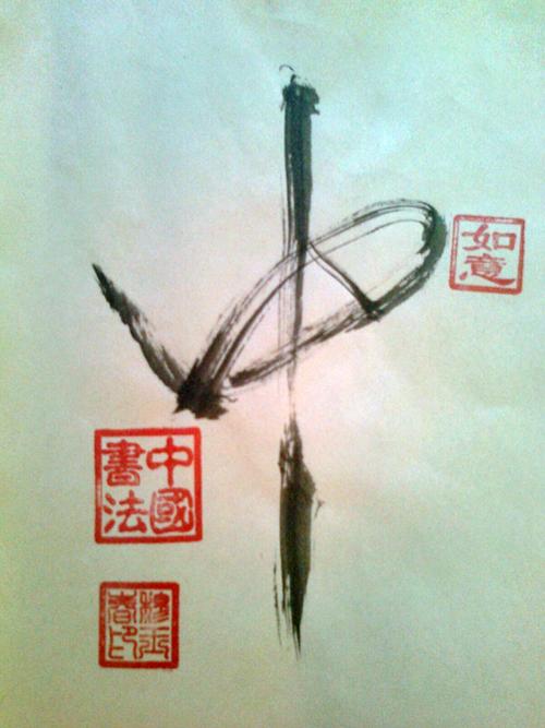 zhong02g